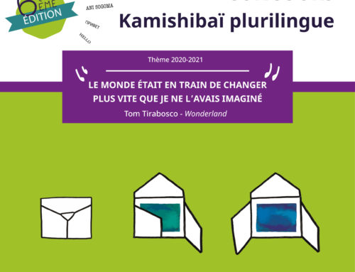 Cérémonie de remise des prix du Concours Kamishibaï plurilingue de Dulala 2020-2021
