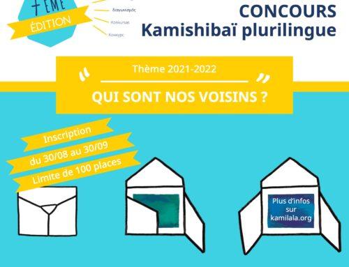Inscriptions au Concours Kamishibaï plurilingue